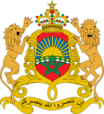 150px-Coat_of_arms_of_Morocco_svg
